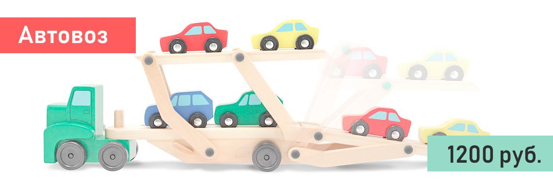 Деревянный грузовик с 4 машинками